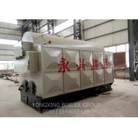 Buy cheap Durable 1-20t coal steam boiler and pellet fired boiler equipped with single drum with best price from Wholesalers