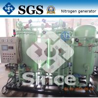 Buy cheap /BV/ISO/TS/CCS energy-saving nitrogen generator from Wholesalers