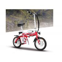 Buy cheap Colorful 48V 200W Folding Electric Bicycle With Front Rear Disc Brake from Wholesalers