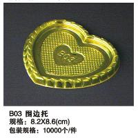 Buy cheap cake tray from Wholesalers