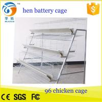 China High quality 4 tier chicken layer battery cage for tanzania poultry farm for hot sale factory