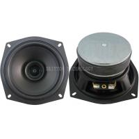 China 90dB 2-way Coaxial Car Speakers 5.25inch 30 Watts For Home Audio System on sale