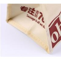 Non-woven Insulation ice pack cooler bag In with your logo eDQ-B2