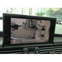 Buy cheap Audi A6 Car Reverse Camera System , 360 Around View Monitor Parking System,HD Camera from Wholesalers