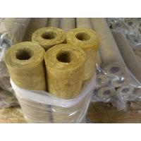 China Fireproof mineral wool insulation pipe factory