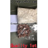 Buy cheap Original 5-ME 5MMDA 98% pure from end lab China Original 100% customer satisfaction with guaranteed delivery from Wholesalers