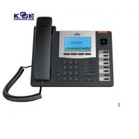 Buy cheap Rj45 Port VOIP SIP Phone IP Office Phones With Caller ID Support SMS Speed Dial from Wholesalers