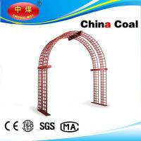 Buy cheap Arc Plate Net Shell Support from Wholesalers