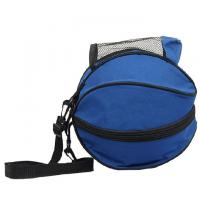 Buy cheap Adjustable Durable Strap Outdoor Sports Bag Oxford Materials Basketball Backpack from wholesalers