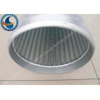 Buy cheap Low Carbon Galvanized Water Well Screen Excellent Pressure Resistant from Wholesalers