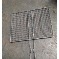 Buy cheap 304 Stainless Steel Barbecue Griddle Plate 290 Mm Width 1.2 Mm Thickness from Wholesalers