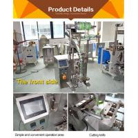 Buy cheap Reliable Automatic Flour Packing Machine , High Accuracy Milk Powder Packing Machine from Wholesalers