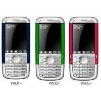 Buy cheap Double SIM Mobile Phone (WP300) from Wholesalers