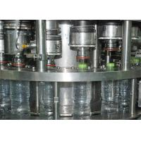 Buy cheap Automatic Coca - Cola Soft Drink Production Line For PET Bottle Package from Wholesalers