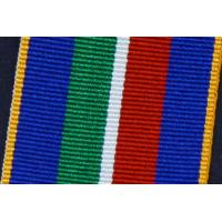 Buy cheap printed medal lanyard for game from Wholesalers