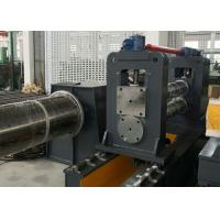 Buy cheap 6.0-20.0 Copper Coil Slitting Line ±1.0mm High Accuracy Up To 60 M / Min from Wholesalers