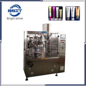 China china manufacture Automatic High Speed Soft Plastic Tube Filling Machine (BGNY) factory