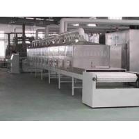 China Microwave Dryer for Yarn Package on sale