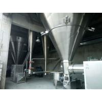 Buy cheap SUS304 high speed centrifugal spray dryer for milk powder ,for baby powder from Wholesalers