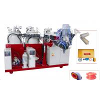 Buy cheap EB series 3-component elastomer casting machine, dosing machine, mixing machine from Wholesalers