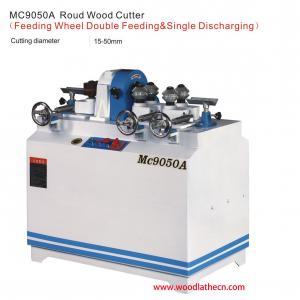 MC9050A Wooden pole processing machine