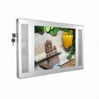China 21.5-inch LCD Advertising Player, SD/USB Flash Drive to Play/Wi-Fi/3G/WLAN to Update/Plastic Frame on sale