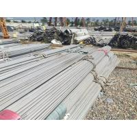Buy cheap EN10216-5 Seamless Stainless Steel Tube Pipe Grade 304 316L 310S 321 1.4301 1.4462.etc from Wholesalers