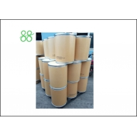 China Diflubenzuron 25% WP Low Toxic Insecticide CAS 35367-38-5 factory
