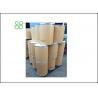 Buy cheap 40%WDG 92%TC Carfentrazone Ethyl Powder CAS 128639-02-1 from wholesalers