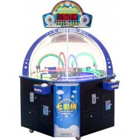 China Colorful Lighting Redemption Game Machine Dream Bridge Theme Easy Operation factory