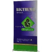 Buy cheap BOPP Film Bag for Soybean from Wholesalers