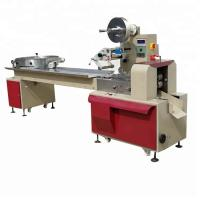 China Full Stainless Steel Candy Packing Machine Chewing Gum Pillow Type 380V 3.4kw factory
