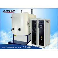 China ATOP Spectacles AR Coating Lens Anti-Relfective Optical PVD Coating Machine factory