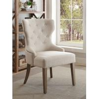 Buy cheap Dynasty Sitting Room Chairs 24W*28D*40H inch With Removable Seat Cushion from Wholesalers