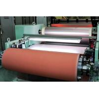 China ED Copper Foil Made Of  Red Copper For Shielding  Roll ED Copper Foil factory