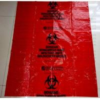 China Chemotherapy waste bags, Cytotoxic Waste Bags, Cytostatic Bags, Biohazard Waste Bags factory