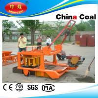 Buy cheap foam concrete block making machine from China Coal from Wholesalers
