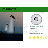 Buy cheap IP65 Integrated Solar Street Light Charge Controller CE RoHs Certificated from Wholesalers