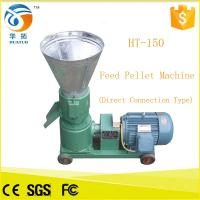 China animal feed pellet machine new year sale poutry feed machine factory