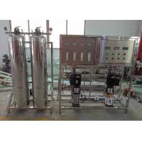 Buy cheap Stainless Steel Reverse Osmosis Water Filter Treatment System 500 L/H from Wholesalers