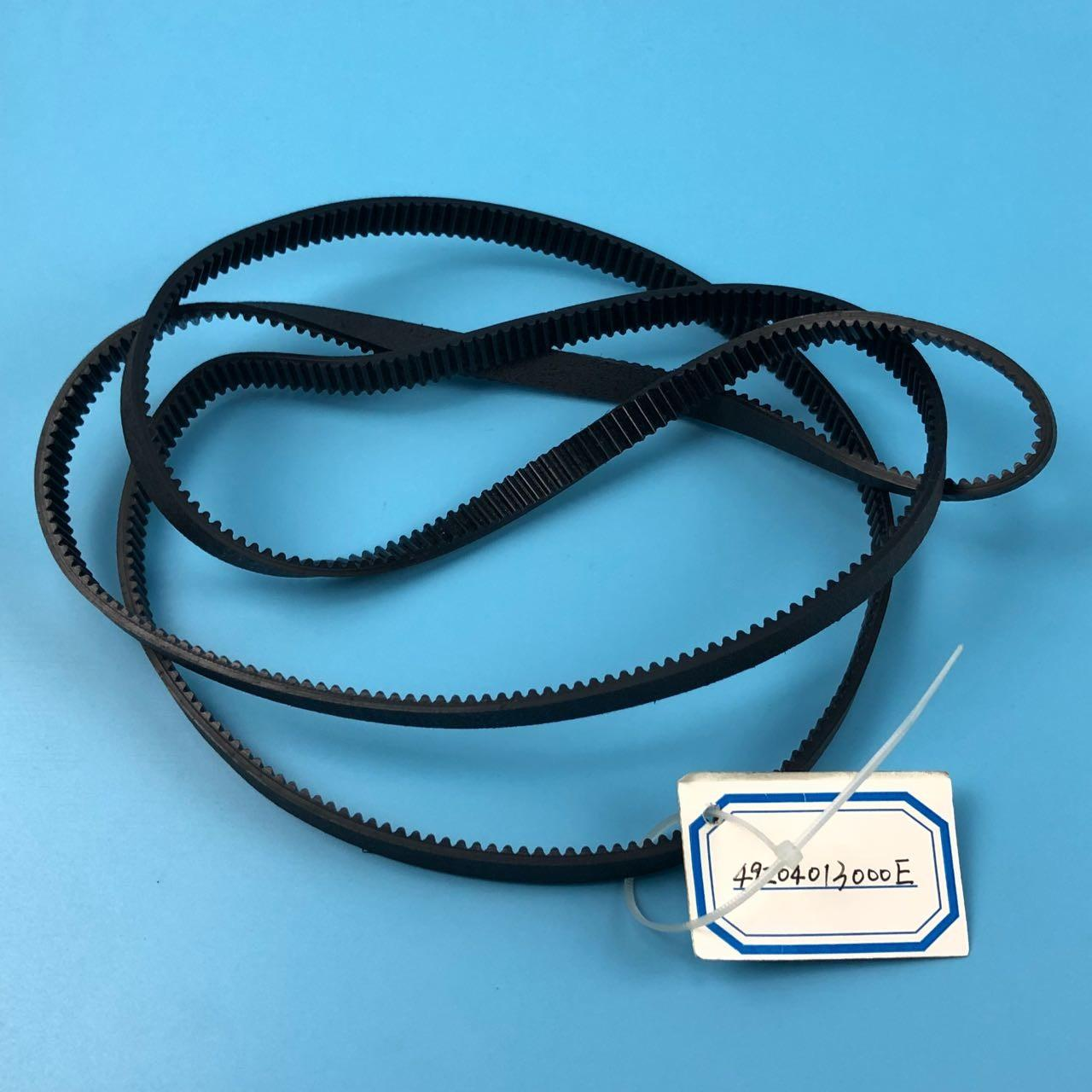 China ATM Parts 49204013000E Diebold Spare Parts Diebold Opteva 5 Height Belt 49-204013-000E Standard Sized factory