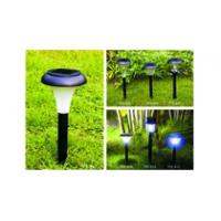 Buy cheap Solar Garden Light Series from Wholesalers