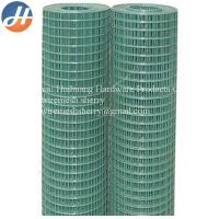 China high quality  1x1 pvc coated welded wire mesh on sale