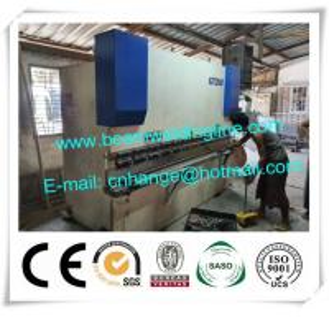 China CNC Hydraulic Press Brake With Delem Controller DA69T CNC System factory