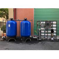 Buy cheap 5TPH Industrial Deionized Reverse Osmosis Drinking Water Treatment System from Wholesalers