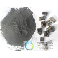 Healthy care Tourmaline anion powder/uvioresistant Tourmaline powder for cosmetics