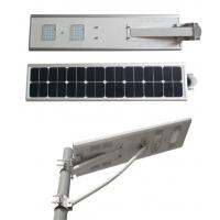 Quality High Bright Solar LED Street Light 30 WATT , 3000 - 3300 Lm Luminous Flux wholesale