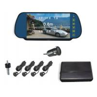 China 7 inch car rear view parking system with MP5/BLUETOOTH on sale