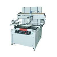 China YZ-5070P flat poster paper vertical silk screen printing machine with vacuum on sale