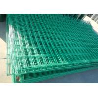 Buy cheap High performance 2*2 welded wire mesh fence panels for anti climb square hole shape from Wholesalers